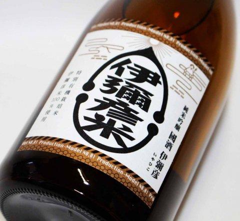 酒の陣限定 國酒 伊彌彦米 純米吟醸原酒