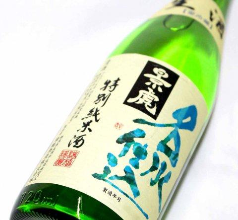 越乃景虎 名水仕込 特別純米酒 生酒 1800ml