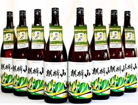 麒麟山 伝統辛口1.8L 8本 【送料無料】