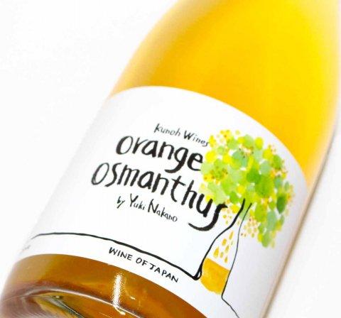 Kunoh Wines 2019 Orange Osmanthus