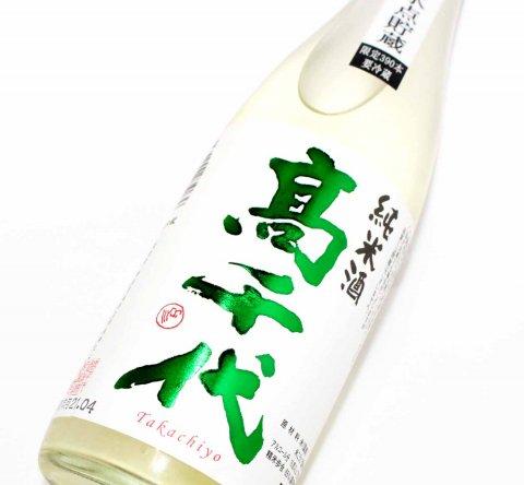 高千代 純米原酒 氷点貯蔵 720ml