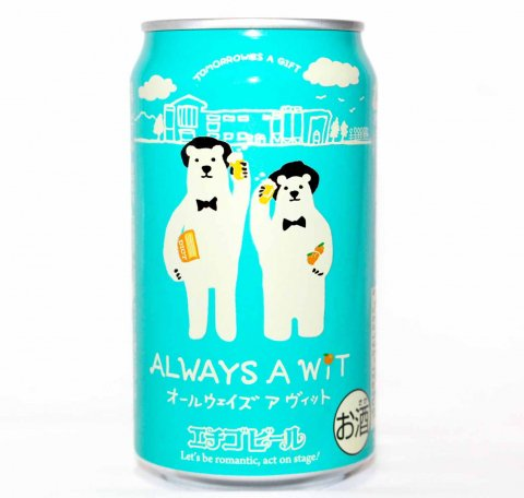 エチゴビール ALWAYS A WIT 350ml