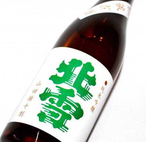 北雪 純米吟醸 山田錦 秘蔵古酒  1800ml