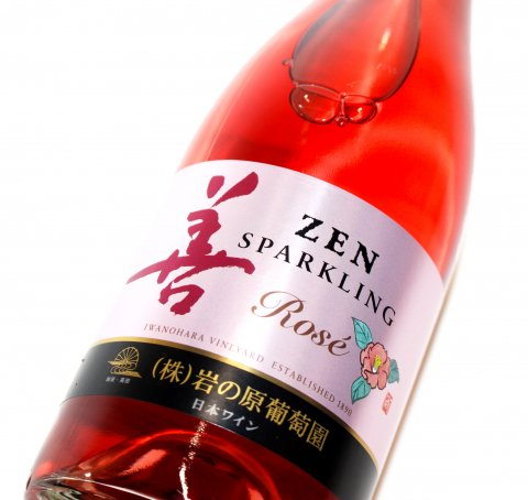 善 スパークリングワイン ロゼ 750ml