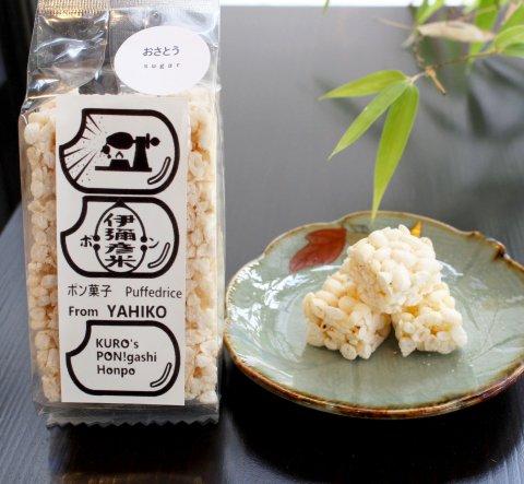 伊彌彦米 ポン菓子 おさとう 40g