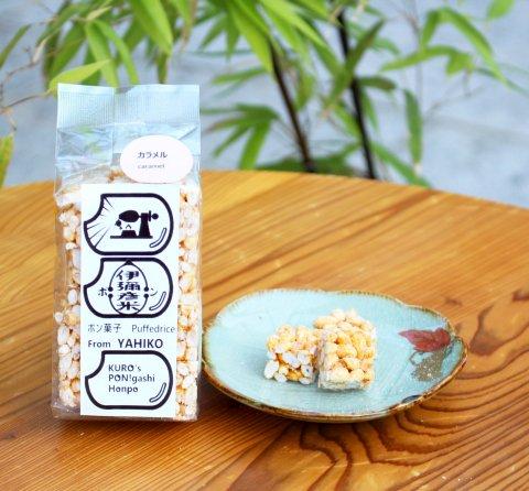 伊彌彦米 ポン菓子 カラメル 40g