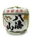 八海山 豆樽 特別本醸造 1.8L