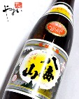八海山 普通酒 720ml