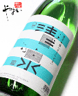 清泉 純米吟醸 1800ml