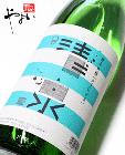 清泉 純米吟醸 720ml