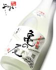 清泉 亀の尾 大吟醸生貯蔵酒 720ml
