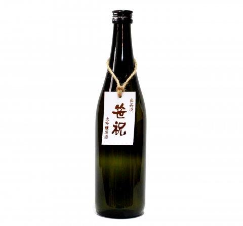 笹祝 出品酒 大吟醸 720ml