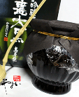 【熟成酒】萬寿鏡 甕大黒 吟醸酒 900ml 【2015年12月蔵出】