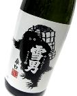 鶴齢 雪男 本醸造 1.8L