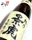 越乃景虎 本醸造 1800ml