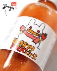 ゆきわりにんじんジュース Mix 180ml
