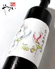 鶴齢の梅酒 純米吟醸酒仕込み梅酒 720ml