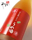 八海山 焼酎で仕込んだ梅酒 1800ml