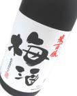 米百俵 梅酒 純米酒仕込み 720ml