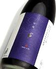 土屋のぶどうのお酒 1.8L