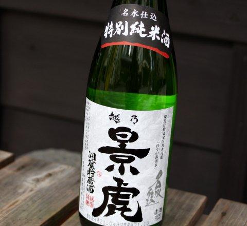越乃景虎 洞窟貯蔵酒 特別純米酒 720ml