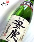 越乃景虎 洞窟貯蔵酒 吟醸酒 1800ml