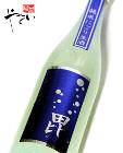 鮎正宗 毘 純米活性にごり酒 720ml