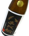 八千代伝 黒麹仕込み 芋25度 1.8L