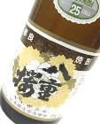 八重桜 芋 25度 1.8L