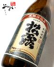 松露 黒麹 芋25度 720ml