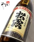 松露 黒麹 芋25度 1800ml