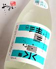 清泉 大吟醸生貯蔵酒 720ml