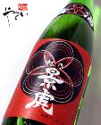 越乃景虎 梅酒 1800ml