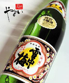 雪中梅 特別本醸造 1800ml