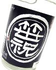 笹祝 新潟印 普通酒 180mlカップ