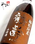 鶴齢 山田錦 特別純米酒 ひやおろし 1800ml【2020.9蔵出】