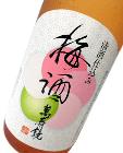 マスカガミ 梅酒 720ml