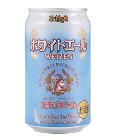 エチゴビール ヴァイツェン ホワイトエール 350ml
