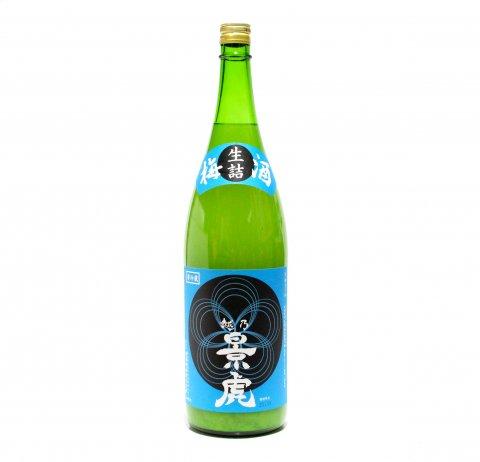 越乃景虎 かすみ梅酒 1800ml (令和3年1月蔵出し)
