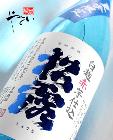 松露 夏季限定 白麹赤芋仕込 芋20度 1800ml