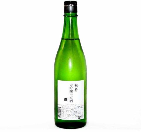 鶴齢 大吟醸生原酒 720ml