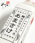 八海醸造 麹と米で作ったあまざけ 825g