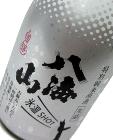 八海山 特別純米生原酒 180ml