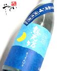 想天坊 外伝 辛口瓶囲い生酒 純米酒 1800ml