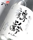 鶴齢 特別純米酒 爽醇 720ml