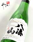 八海山 特別純米生原酒 300ml