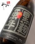黒麹旭萬年 芋焼酎 1800ml