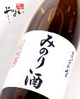 高千代 みのり酒 純米酒 720ml