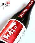 たかちよ 扁平精米無調整生原酒純米 赤ラベル 720ml
