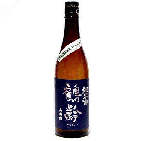 鶴齢 山田錦 純米酒 無濾過生原酒 精米歩合65% 令和二年度醸造 720ml